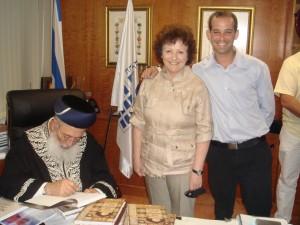 israel-2008-2