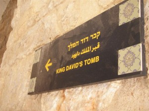 israel2010-18