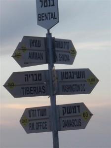 israel2010-46