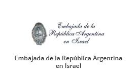 Embajada de la República Argentina en Israel