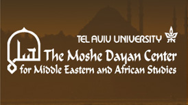 The Moshe Dayan Center
